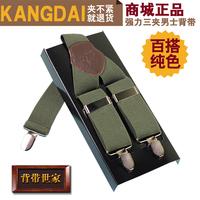 Genuine leather accessories male clip suspenders men's casual suspenders clip spaghetti strap solid color