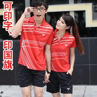 Lovers male Women badminton quick-drying sports casual wear short-sleeve knee-length pants set