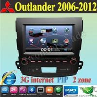 """8"""" Car DVD player GPS Radio for MITSUBISHI OUTLANDER (2006-2011) / PEUGEOT 4007V (2007-2011) / Citroen C-Crosser 3G internet"""