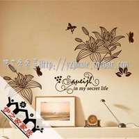 Free Shipping Large Lily Flowers Wall Stickers Decors Covering Decal Vinyl Sticker Home Decoration 22 colors choose wfs019