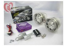 popular motorcycle alarm mp3