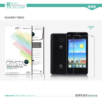 Nillkin  for HUAWEI   t8833 film HUAWEI t8833 protective film y300 phone film screen film screen attached