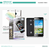 Nillkin  for HUAWEI   t8951 mobile phone film HUAWEI g520 film HUAWEI g510 phone film g525 membrane