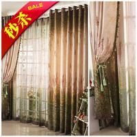 Quality living room curtain fashion rustic curtain window screening curtain provins