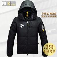 Rlx men's clothing down coat autumn and winter down coat male coat short design men's