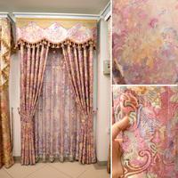 Fashion vintage luxury quality curtain finished product cloth sophia