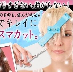 Diy clip bangs hair knife barber tools