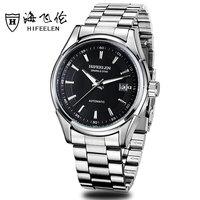 Brand new HIFEELEN automatic watch mens watch male watch men's mechanical watch cutout waterproof strip table  -Free Shipping
