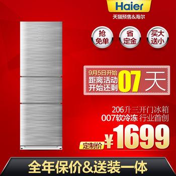 Haier haier bcd-206stpa three door household soft