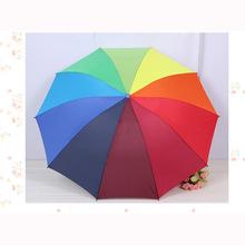 New Folding Rainbow Umbrella Extreme Popularity Creative Three Folding Umbrella HG-0240(China (Mainland))