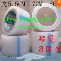 Clean big roll film 8cm tape mobile phone screen film grey membrane glue