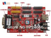 p5 card price