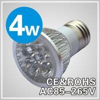 5PCS/lot High power led spotlilght Dimmable  E27 4W 4*1W 220V  Warm White/Cool white Free Shipping