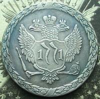 moneta 1 rouble 1771 COPY FREE SHIPPING