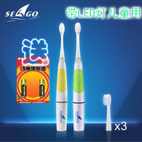 New children's intelligence alert sonic electric toothbrush SG918/618 LED lights let the children love brushing