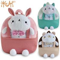 Min.order is $10 (mix order) Double-shoulder baby school bag cartoon bag child plush backpack