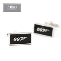 French cufflinks male nail sleeve set male 007 Bond cuff shirt button 054