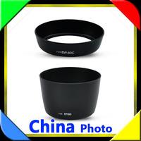 2PCS EW-60C + ET-60 Dedicated Lens Hood Set for CANON EF 18-55mm & 55-250mm