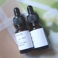 free shipping 2pcs Hyaluronic acid hyaluronic acid liquid 30ml 2015