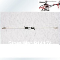 2pcs/lot  mjx F45 F645 2.4g 4 channels RC Helicopter spare parts kits f45-002 balance bar /fly bar free shipping