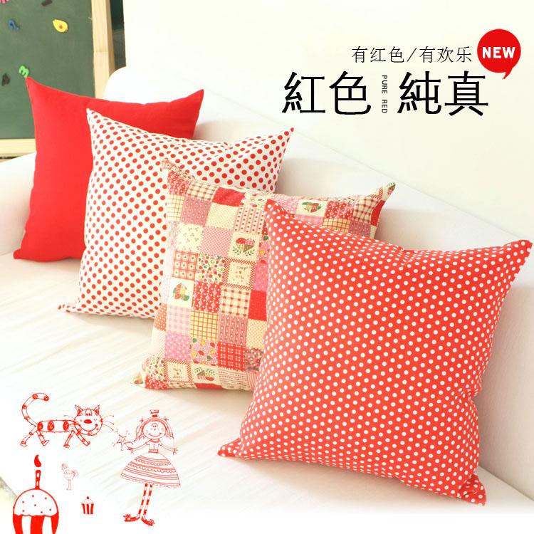 100% cotton sofa big pillow cover cute cushion cover sofa