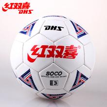 wholesale football balls