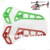 MJX F45 F645 2.4G 4 channels RC Helicopter spare parts kits Balance stabilizer free shipping
