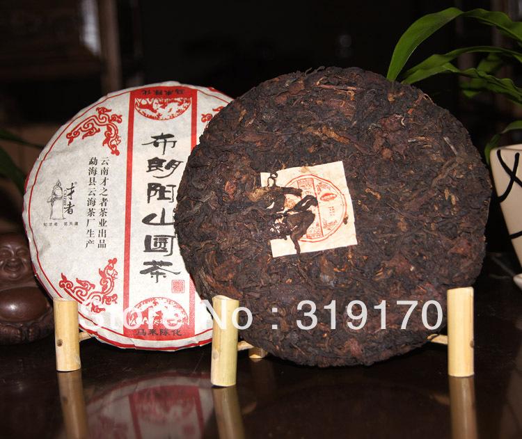 2002-year-Ripe-Puer-Tea-Aged-puerh-Godd-taste-free-shipping.jpg