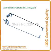 1Pair Laptop LCD Hinge For ASUS M51 M51V M51SE M51A M51E M51S M51KR LCD Hinge Hinges
