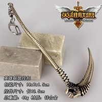 LEAGUE OF LEGENDS LOL The Deathsinger  Karthus  Weapon Keychain