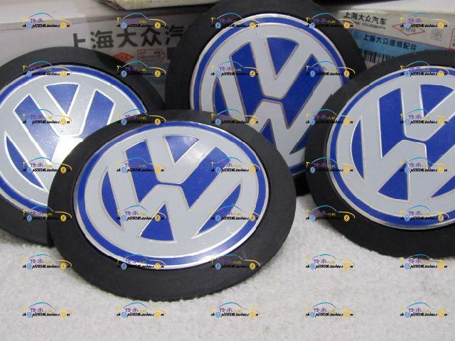 Volkswagen Vw passat b5 passat engine drive link round engine plate cover vw(China (Mainland))