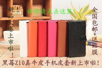 For blackberry   z10 blackberry protective case sets original k-cool genuine leather mobile phone case film