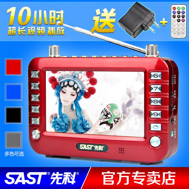 Xianke vlsivery large screen portable radio mini audio insert card speaker music player(China (Mainland))
