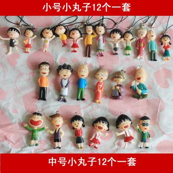 Free Shipping Cartoon mobile phone pendant,Sakura momoko family hand-done doll pendant,PVC charm,24pcs/lot