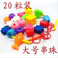 Large child intelligence beads 20 beads 9 baby toy 0.3  (Free shipping)