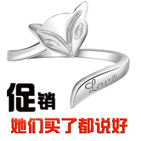 2013 christmas promotion Girls fire fox ring opening finger ring accessories jewelry, Free Shipping