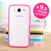 For samsung   mega5.8 i9150 transparent scrub i9152 protective case mobile phone case soft phone case