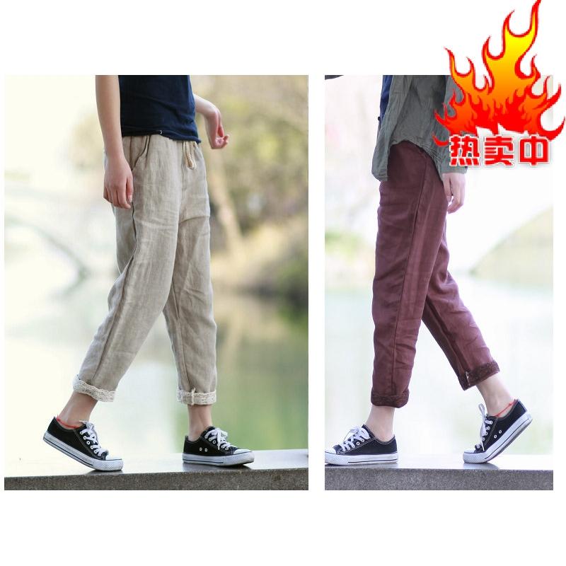 Drawstring Linen Pants Drawstring Laciness Linen