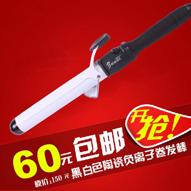 Free shipping Thermostated johnny rocket straight hair straightener advanced ceramic hair straightener(China (Mainland))