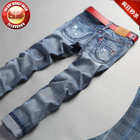 Boys jeans male hole slim trousers tidal current male long denim trousers