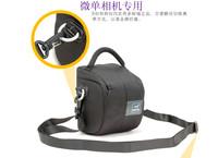 2014 Special Offer Seconds Kill Canvas Kata Inkatha Single Camera 5 Shoulder Bag