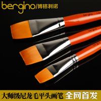 3Pcs/Set Bergino Europe's Top Domestic Master Nylon Wool Flat Paint Brush Oil Painting Brush Acrylic Watercolor Pen Art Supplies