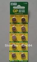 10 X GP  AG10 LR1130 389 SR1130SW alkaline battery