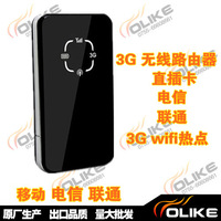 Card mobile phone sim card 3g wireless router 3g querysystem wifi