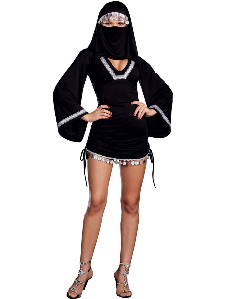 Arabisches Mädchen Sex in Burka online