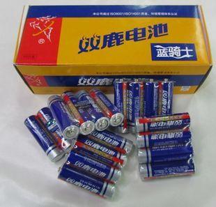 cheap Shuanglu mercury zinc battery 5 aa battery 60(China (Mainland))
