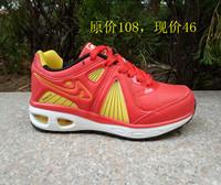 Atta sport shoes air cushion shock absorption women's running shoes jogging shoes