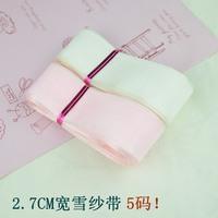 Plain thick ribbon product 5 !