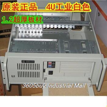 4508e 4u server horizontal computer case white