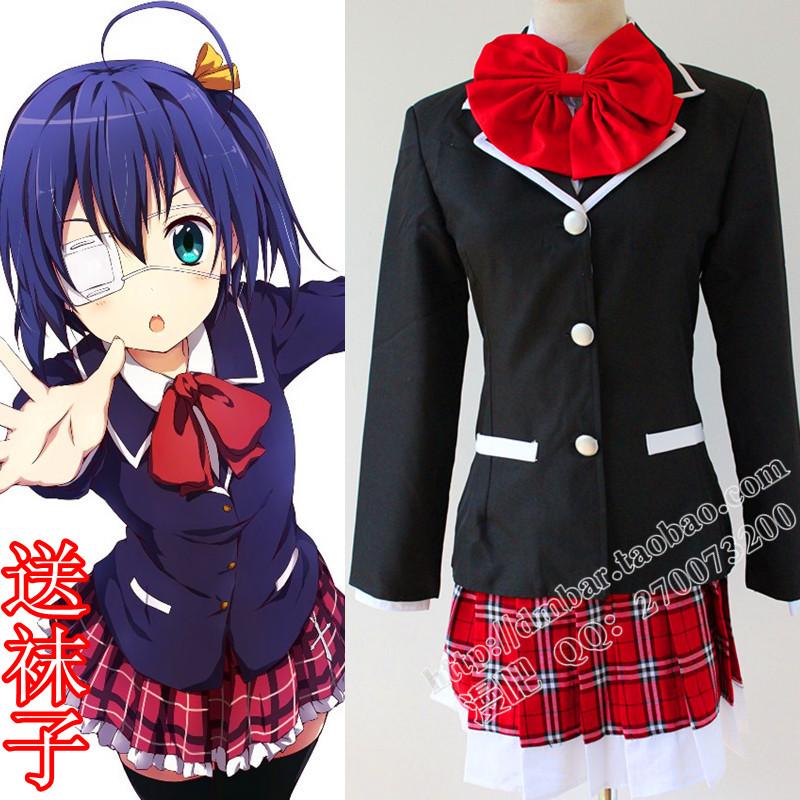 School women uniform cosplay costume halloween costume girl c